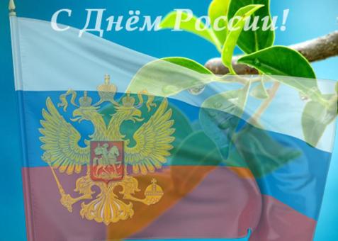 Поздравления на день независимости казахстана открытки
